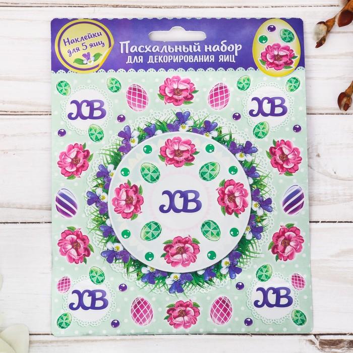 Набор для декорирования яиц «Цветы»