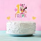 """Топпер в торт """"1 годик"""" Минни Маус, с набором шпажек, 4 шт."""