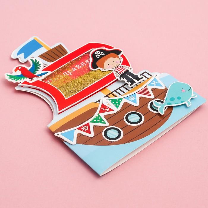 собраны набор для создания открыток морской прочим, лак