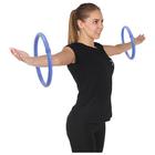 Обруч для тренировки рук d=32,5 см,