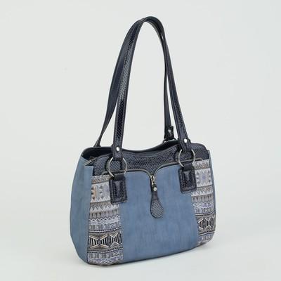 Сумка женская, отдел с перегородкой на молнии, наружный карман, цвет синий джинс