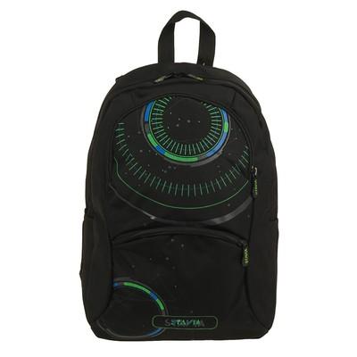 Рюкзак молодежный эргономичная спинка Stavia 40*30*13 «Абстракция», чёрный/синий 67231
