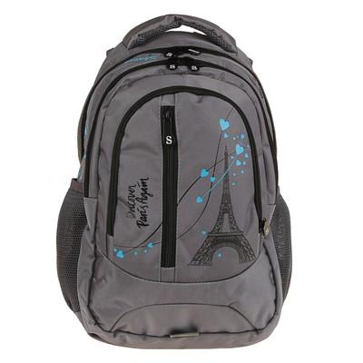 Рюкзак молодежный эргономичная спинка Stavia 41*27*17 «Париж», серый/голубой 67152