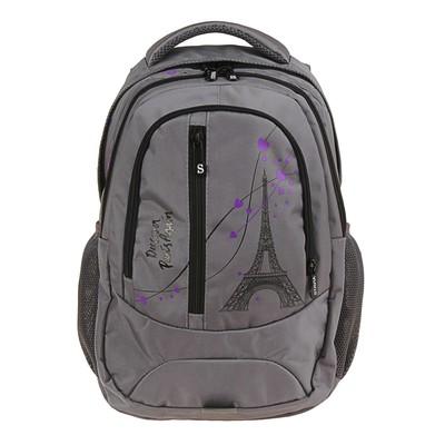 Рюкзак молодежный эргономичная спинка Stavia 41*27*17 «Париж», серый/сирень 67152