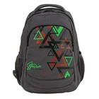 Рюкзак молодежный эргономичная спинка Stavia 43*31*13 «Геометрия», серый 67234