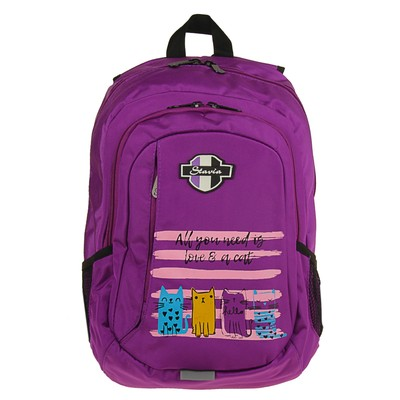 Рюкзак школьный эргономичная спинка Stavia для девочки 41*30*15 «Котята» 67168 сиреневый