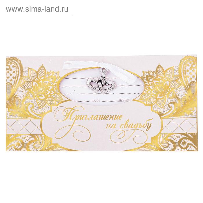 """Свадебное приглашение с доп эл-том """"Цветы"""", 13 х 7 см"""