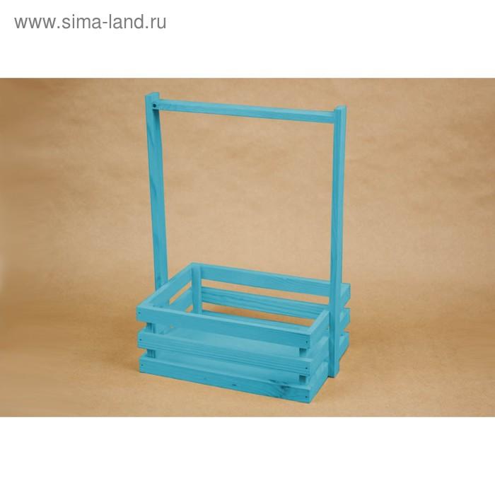 Ящик реечный для цветов и подарков, с деревянной ручкой, голубой, 25х18х37см