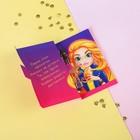 """Духи в открытке для девочки """"Веселого настроения!"""" 3 мл, аромат апельсин"""