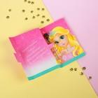 """Духи в открытке для девочки """"Милой принцессе!"""" 3 мл, аромат банана"""