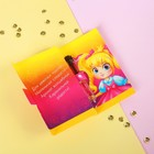 """Духи в открытке для девочки """"Хорошего настроения!"""" 3 мл, аромат карамели"""