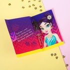 """Духи в открытке для девочки """"Модной девчонке!"""" 3 мл, аромат ежевики"""