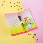 """Духи в открытке для девочки """"Солнечного настроения!"""" 3 мл, аромат дыни"""