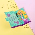 "Духи в открытке для девочки ""Ежевика"", 3 мл, аромат ежевики"