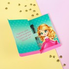 """Духи в открытке для девочки """"Самой красивой!"""" 3 мл, аромат дыни"""