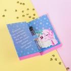 """Духи в открытке для девочки """"Самой чудесной!"""" 3 мл, аромат жевательной резинки"""