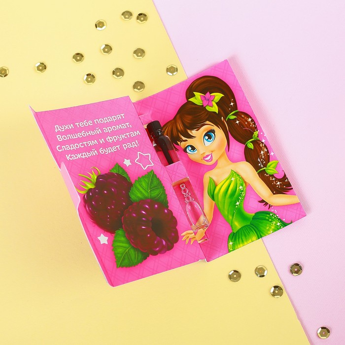 Духи в открытке для девочки ежевика 3 мл аромат ежевики