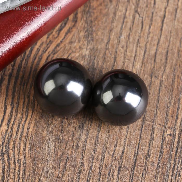 Магнитные шары чёрные набор 2 шт d=2 см