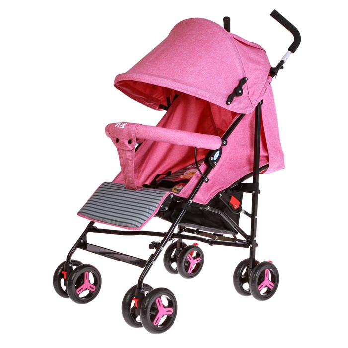 Коляска-трость, цвет розовый