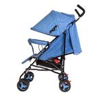Коляска-трость, цвет голубой - фото 105548013