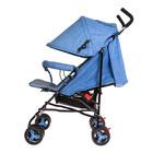 Коляска-трость, цвет голубой - фото 105548014
