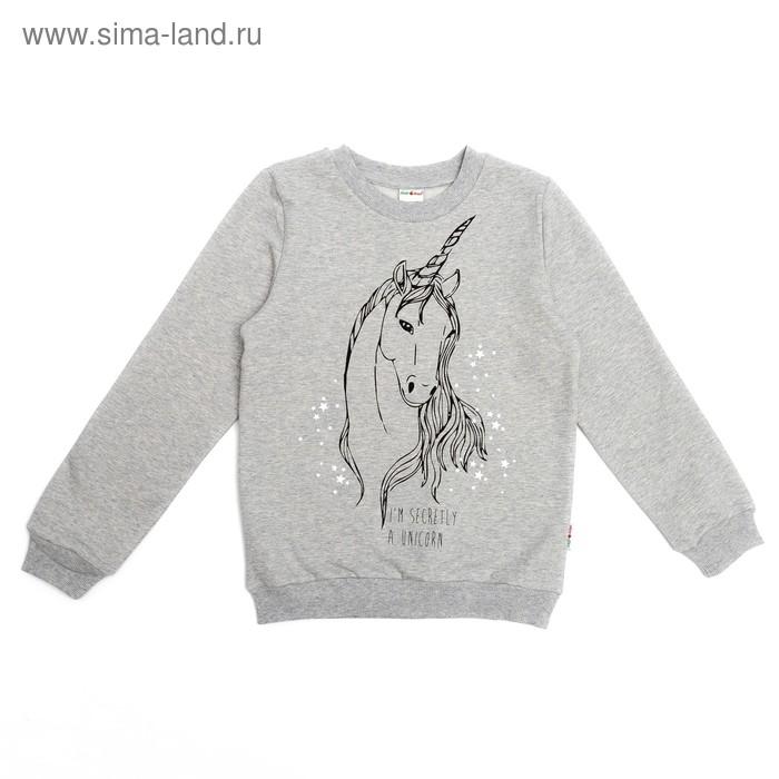 Джемпер для девочки, рост 134 см, цвет светло-серый меланж FRG72150