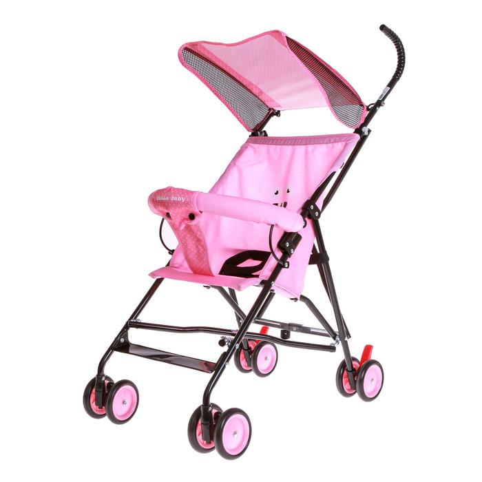 Коляска-трость с козырьком, цвет розовый