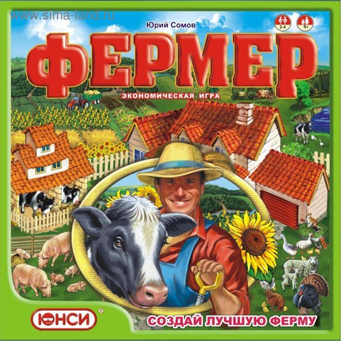 """Настольная игра """"Фермер"""""""
