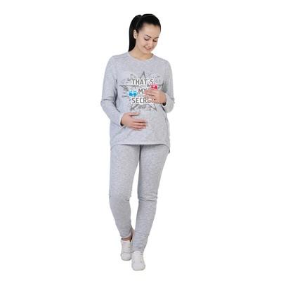 """Комплект для беременных (толстовка, брюки) """"Мой секрет"""" цвет серый, р-р 44"""
