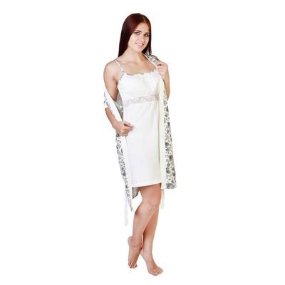 Комплект женский (халат, сорочка) Нежность (610 А) цвет сливочный, р-р 50