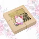 """Полотенце подарочное """"Этель"""" Для женщин, оливковый 70х140 см бамбук, 450 г/м²"""