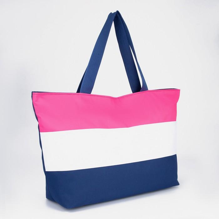 Сумка пляжная, отдел на молнии, цвет синий/белый/розовый