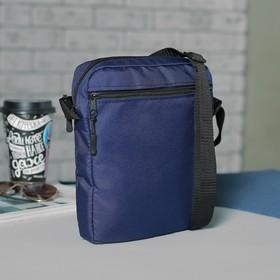 Сумка мужская на молнии, 1 отдел, наружный карман, регулируемый ремень, цвет синий Ош