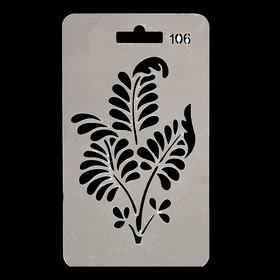 Трафарет пластик 'Листья' 15х9 см Ош
