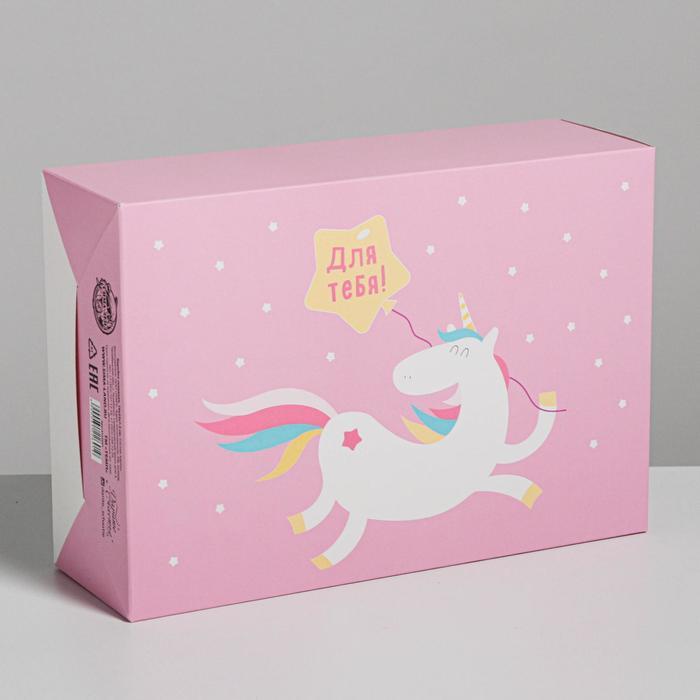 Складная коробка «Для тебя», 16 × 23 × 7.5 см - фото 8443014