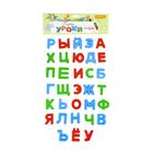 """Набор """"Первые уроки"""", 33 буквы, в пакете"""
