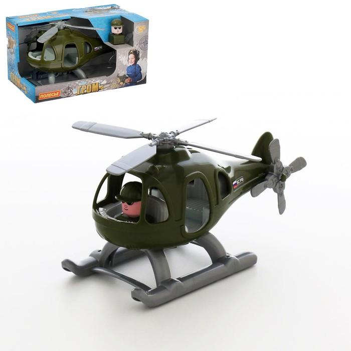"Вертолёт военный ""Гром"" (в коробке) 67661 МИКС"