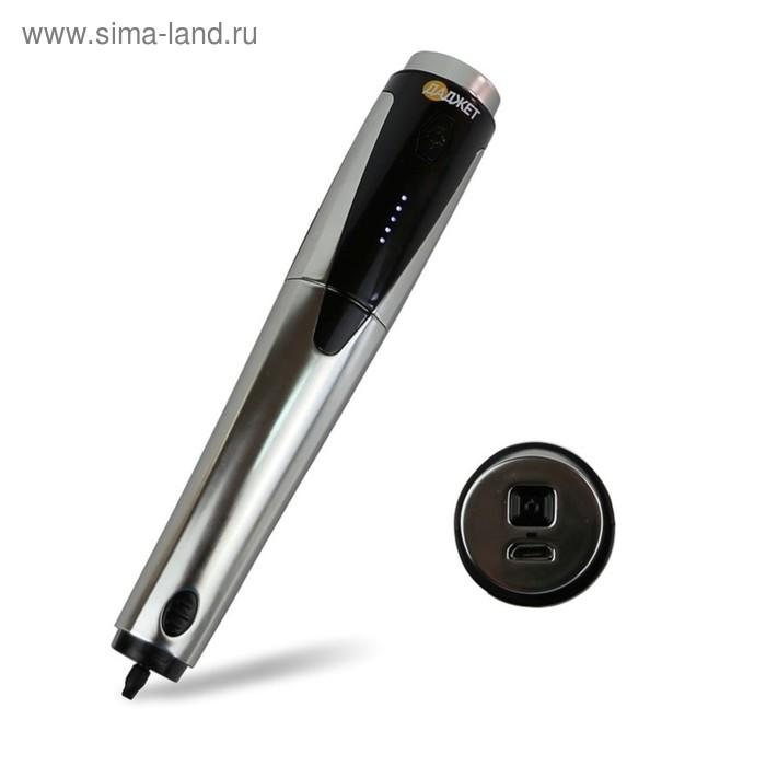 3D-ручка 3Dali Mobile