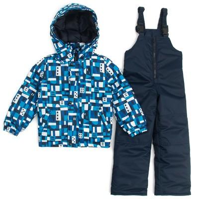 Комплект для мальчика, рост 104 см, цвет синий БД 0033.2-П095
