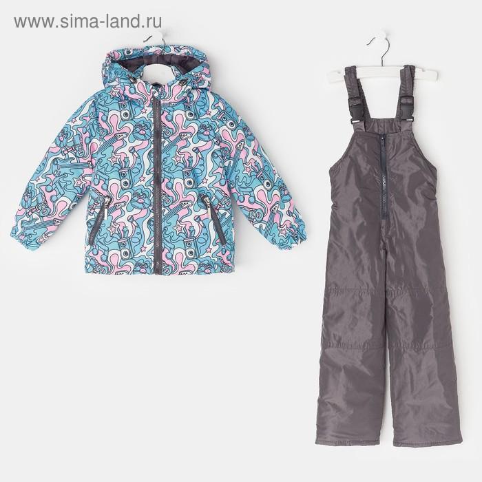Комплект для девочки, рост 110 см, цвет аквамарин БД 0039.6-П096