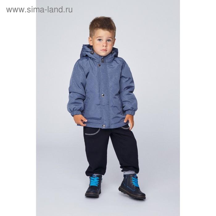 Куртка для мальчика, рост 116 см, цвет серый БД 0039.2-П081