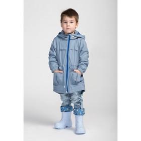 Ветровка для мальчика, цвет голубой, рост 104 см