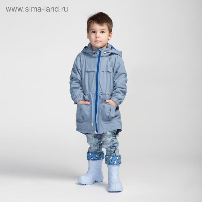 Ветровка для мальчика, рост 116 см, цвет серый БД 0004.2-П005