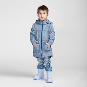Ветровка для мальчика, рост 122 см, цвет серый БД 0004.2-П005