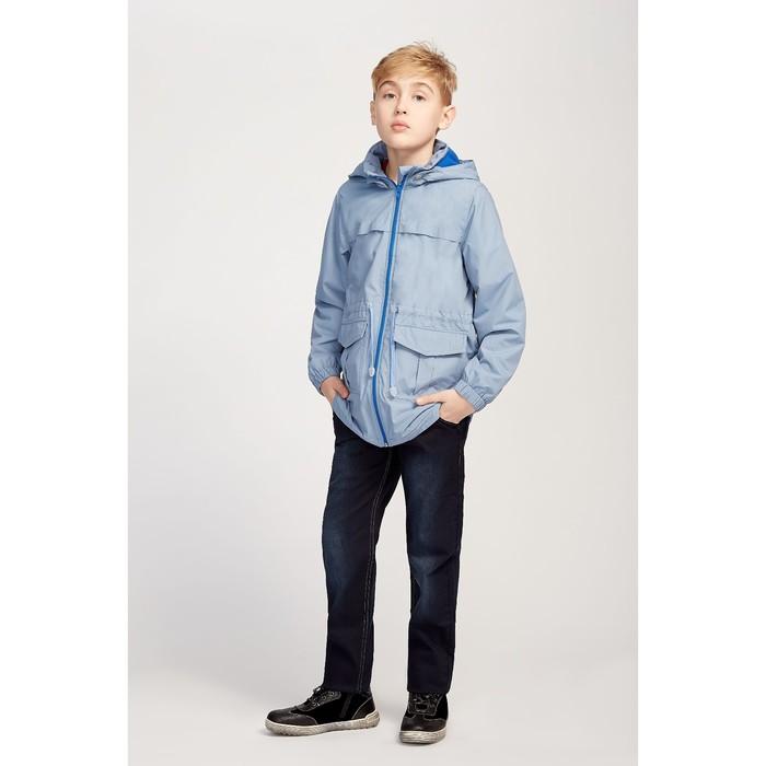 Ветровка для мальчика, цвет голубой, 134 см - фото 105562805