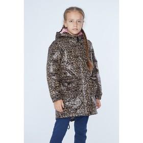 Куртка-парка для девочки, рост 116 см