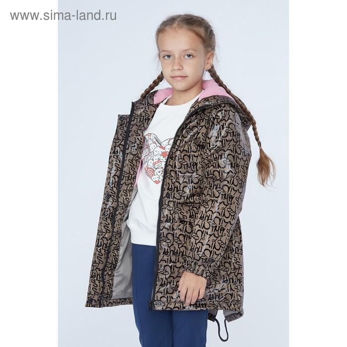 Куртка-парка для девочки, рост 128 см
