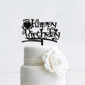 Топпер на торт Happy Birthday 13х18 см, цвет черный