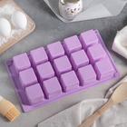 """Форма для выпечки """"Куб"""", 15 ячеек, цвет шоколадный"""