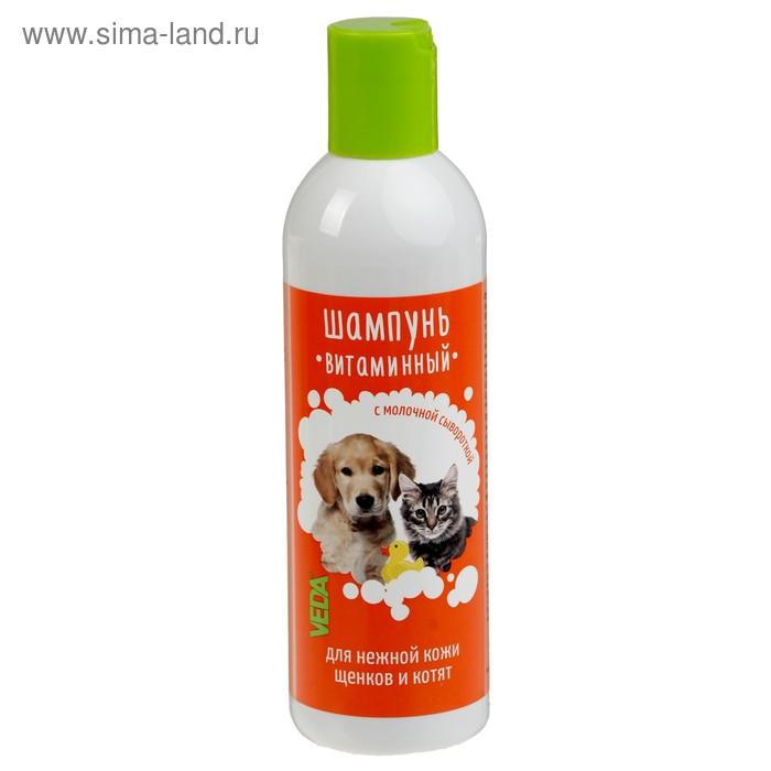 Шампунь Veda Витаминный, для котят и щенков, 220 мл